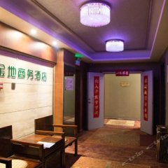 Отель Golden Land Business Hotel (Xi'an Saigao) Китай, Сиань - отзывы, цены и фото номеров - забронировать отель Golden Land Business Hotel (Xi'an Saigao) онлайн спа фото 2