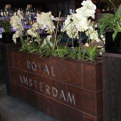 Royal Amsterdam Hotel фото 2