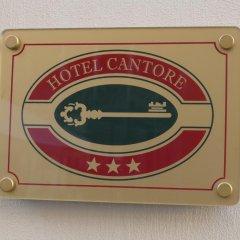 Hotel Cantore Генуя с домашними животными