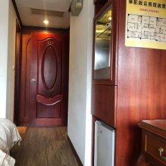 Hua Du Hotel удобства в номере