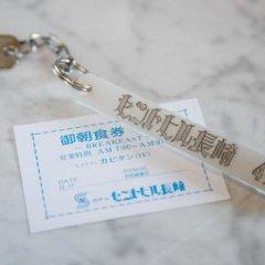 Hotel Sainthill Nagasaki Нагасаки ванная