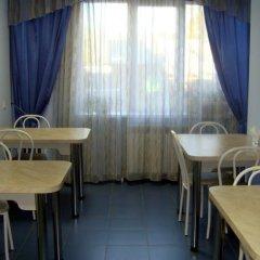 Гостиница Уютная фото 4