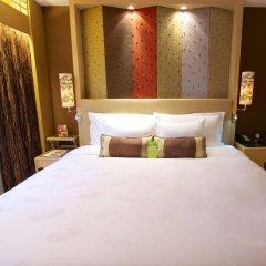 LN Garden Hotel Guangzhou комната для гостей фото 5
