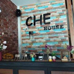 Отель Dalat Che House Далат гостиничный бар