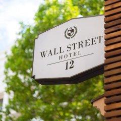 Гостиница Wall Street Одесса фото 4