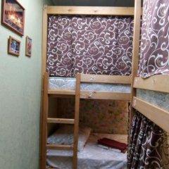 Гостиница Хостел Loft в Перми 1 отзыв об отеле, цены и фото номеров - забронировать гостиницу Хостел Loft онлайн Пермь детские мероприятия фото 2
