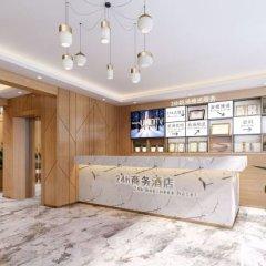 Отель 24h Hotel (Zhuhai Airport) Китай, Чжухай - отзывы, цены и фото номеров - забронировать отель 24h Hotel (Zhuhai Airport) онлайн гостиничный бар