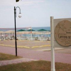 Camyuva Beach Hotel пляж