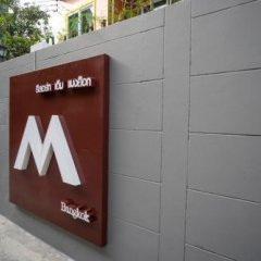 Отель The M Pool Villas Bangkok - Bts Ekkamai Бангкок