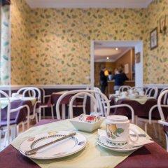 Отель des Arts Франция, Париж - отзывы, цены и фото номеров - забронировать отель des Arts онлайн питание