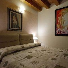 Отель Residence San Miguel 5 Италия, Виченца - отзывы, цены и фото номеров - забронировать отель Residence San Miguel 5 онлайн сейф в номере