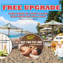 Green World Hotel Nha Trang Нячанг пляж