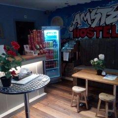 Отель Amsterdam Hostel Centre Нидерланды, Амстердам - отзывы, цены и фото номеров - забронировать отель Amsterdam Hostel Centre онлайн питание