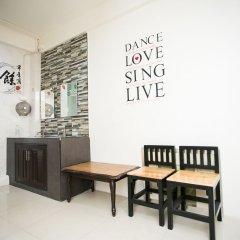 AlphaBed Hostel Bangkok комната для гостей