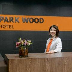 Гостиница Park Wood Академгородок Новосибирск интерьер отеля фото 4