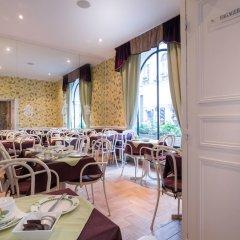 Отель des Arts Франция, Париж - отзывы, цены и фото номеров - забронировать отель des Arts онлайн помещение для мероприятий
