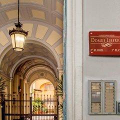 Отель Domus Liberius - Rome Town House Италия, Рим - 2 отзыва об отеле, цены и фото номеров - забронировать отель Domus Liberius - Rome Town House онлайн развлечения