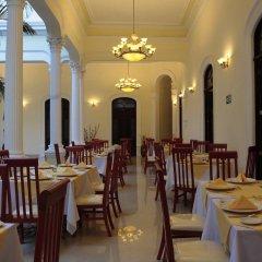 Отель Gran Real Yucatan питание фото 2