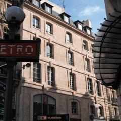 Отель Mabillon Suite Франция, Париж - отзывы, цены и фото номеров - забронировать отель Mabillon Suite онлайн