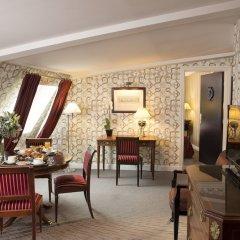 Отель Residence Des Arts Париж фото 4