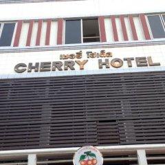 Cherry Hotel парковка
