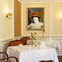 Hotel Park Villa Вена питание
