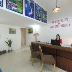 Отель Mr Sun Hotel - Travel Вьетнам, Ханой - отзывы, цены и фото номеров - забронировать отель Mr Sun Hotel - Travel онлайн интерьер отеля фото 3