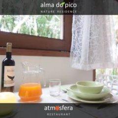 Отель Alma do Pico Португалия, Мадалена - отзывы, цены и фото номеров - забронировать отель Alma do Pico онлайн в номере