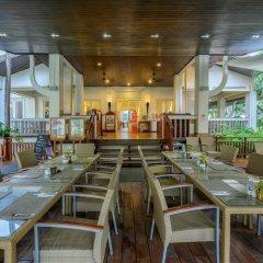 Отель Centara Kata Resort Пхукет гостиничный бар