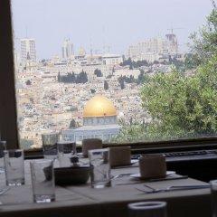Hotel 7 Arches Jerusalem Иерусалим питание фото 2
