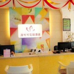 Lococo Garden Hotel Chongqing Jiangbei Branch интерьер отеля
