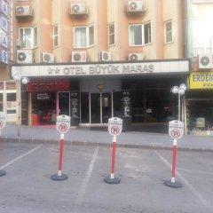 Buyuk Maras Hotel Турция, Кахраманмарас - отзывы, цены и фото номеров - забронировать отель Buyuk Maras Hotel онлайн парковка