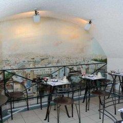Отель Prince Albert Lyon Bercy Париж питание фото 3