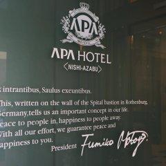 APA Hotel Nishiazabu интерьер отеля