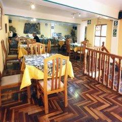 Отель Best Western Los Andes de América питание фото 2
