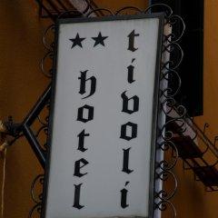 Отель Tivoli Hotel Италия, Венеция - 4 отзыва об отеле, цены и фото номеров - забронировать отель Tivoli Hotel онлайн фото 3