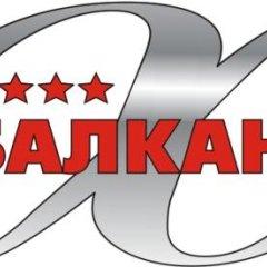 Отель Balkan Болгария, Правец - отзывы, цены и фото номеров - забронировать отель Balkan онлайн гостиничный бар