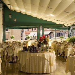 Hotel Bonvecchiati Венеция фото 6