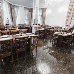 Отель Mardan Palace SPA Resort Буковель питание фото 2