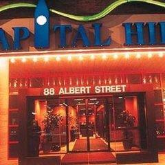 Отель Capital Hill Hotel & Suites Канада, Оттава - отзывы, цены и фото номеров - забронировать отель Capital Hill Hotel & Suites онлайн развлечения