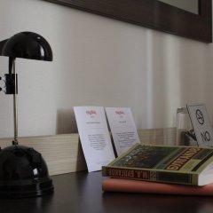 Отель Туристан Отель Кыргызстан, Бишкек - отзывы, цены и фото номеров - забронировать отель Туристан Отель онлайн в номере