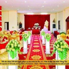 Отель Victory Hotel Вьетнам, Вунгтау - отзывы, цены и фото номеров - забронировать отель Victory Hotel онлайн помещение для мероприятий фото 2