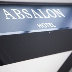 Отель Absalon Hotel Дания, Копенгаген - 1 отзыв об отеле, цены и фото номеров - забронировать отель Absalon Hotel онлайн удобства в номере фото 2