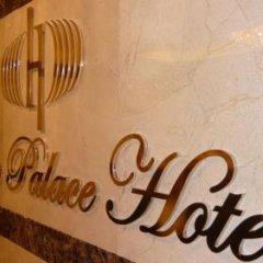 Отель Dream Palace Hotel ОАЭ, Аджман - отзывы, цены и фото номеров - забронировать отель Dream Palace Hotel онлайн сауна