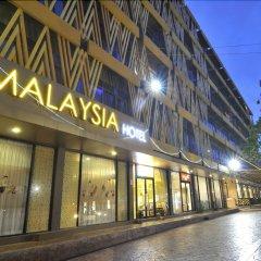 Отель Malaysia Hotel Таиланд, Бангкок - отзывы, цены и фото номеров - забронировать отель Malaysia Hotel онлайн фото 3