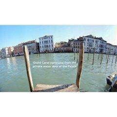 Отель PAULINE Венеция приотельная территория