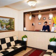 Mildom Express Hotel интерьер отеля