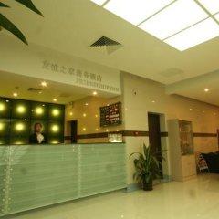 Отель Friendship Inn Tianjin International Exhibition Center интерьер отеля