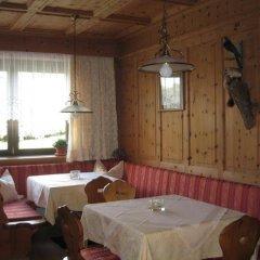 Hotel Montani Горнолыжный курорт Ортлер питание