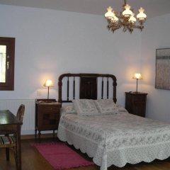 Отель La Casa del Huerto комната для гостей